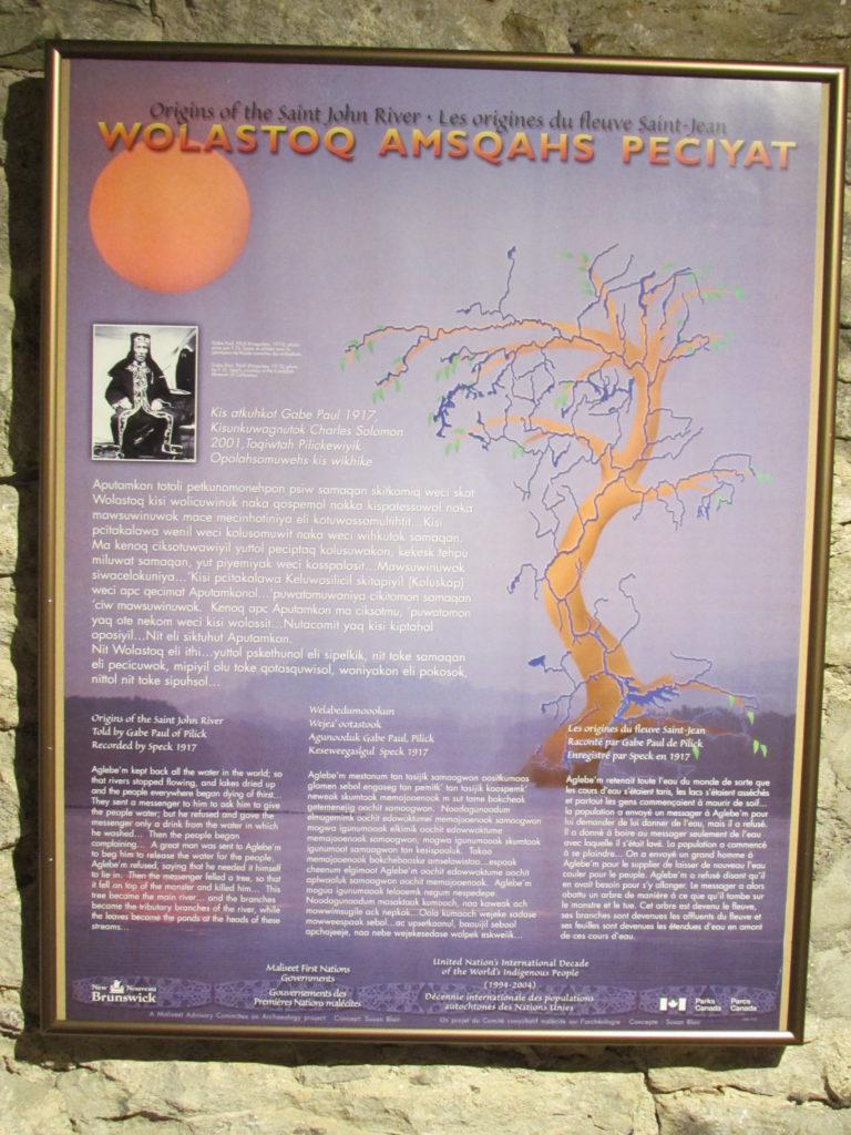 Fleuve en arbre Malécite
